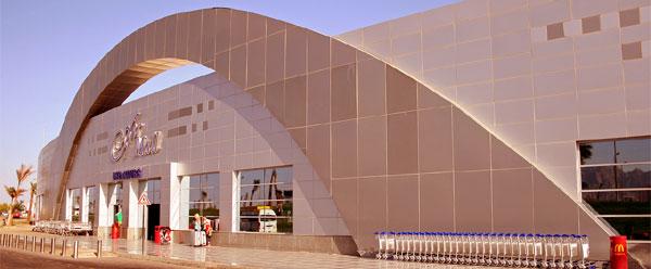 Aeroporto Sharm : Seite des flughafens scharm el scheich Ägypten flugplan
